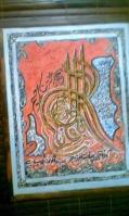 arabic-calligraphy-17