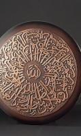 arabic-calligraphy-2