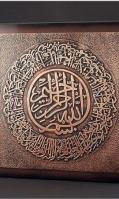arabic-calligraphy-27