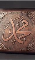 arabic-calligraphy-28