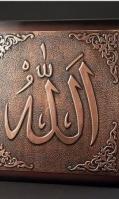 arabic-calligraphy-29