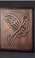 arabic-calligraphy-30