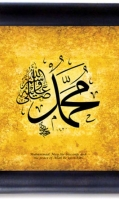 arabic-calligraphy-5