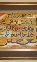 arabic-calligraphy-7