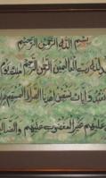 arabic-calligraphy-8