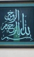 arabic-calligraphy-9