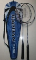 badminton-rackets-1