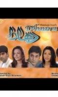 dharaah