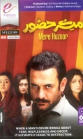 mare-huzoor-express-tv-urdu-serial-dramas-dvd-500x500