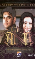 ana-geo-tv-pakistani-dramas-dvd-500x500