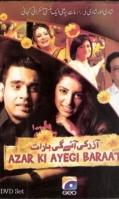 azar-ki-ayegi-baraat-geo-tv-pakistani-dramas-dvd-500x500
