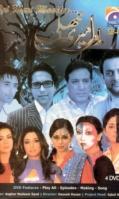 bol-meri-machlee-geo-tv-pakistani-dramas-dvd-500x500