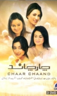 chaar-chand-pakistani-geo-tv-dramas-dvd-500x500