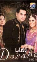 doraha-geo-tv-pakistani-dramas-dvd-500x500
