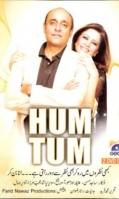 hum-tum-geo-tv-pakistani-dramas-dvd-500x500