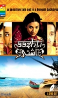 aashti-hum-tv-pakistani-dramas-500x500
