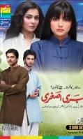 akhbari-asghari-hum-tv-pakistani-dramas-dvd-500x500