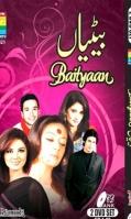 baityaan-hum-tv-pakistani-dramas-dvd-500x500