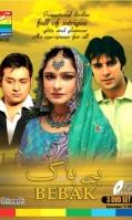 bebak-ep-1-16-hum-tv-pakistani-dramas-dvd-500x500