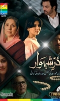 daru-shahwar-hum-tv-pakistani-dramas-500x500
