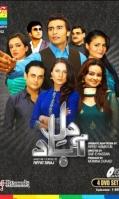 dil-e-abad-hum-tv-pakistani-dramas-dvd-500x500
