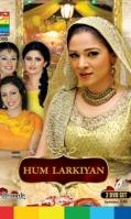hum-larkiyan-hum-tv-pakistani-dramas-500x500