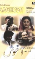 aaghosh-ptv-pakistani-dramas-dvd