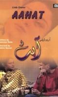 aahat-ptv-pakistani-dramas-dvd