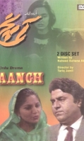 aanch-ptv-classical-pakistani-dramas-dvd