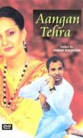 aangan-tehra-ptv-classical-pakistani-dramas-dvd-500x500