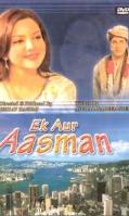 aik-aur-asmaan-ptv-classical-pakistani-dramas-dvd-500x500