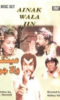 ainak-wala-jin-ptv-classical-pakistani-dramas-dvd-500x500