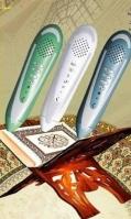 islamic-gifts-9