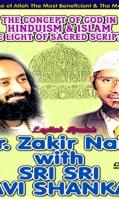 dr-zakir-naik-with-ari-ravi-shankar