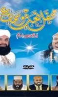 mehfil-e-naat