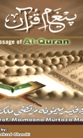 message-of-al-quran