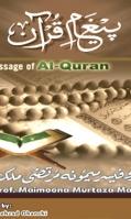 message-of-al-quran
