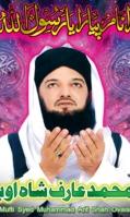 mufti-syed-muhammad-arif-shah-ovaisi