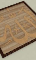 arabic-calligraphy-1