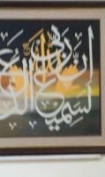 arabic-calligraphy-10