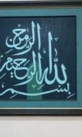 arabic-calligraphy-11