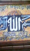 arabic-calligraphy-16