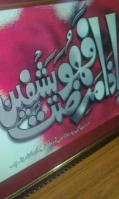 arabic-calligraphy-23