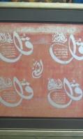 arabic-calligraphy-6