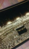 islamic-wall-hanging-rug